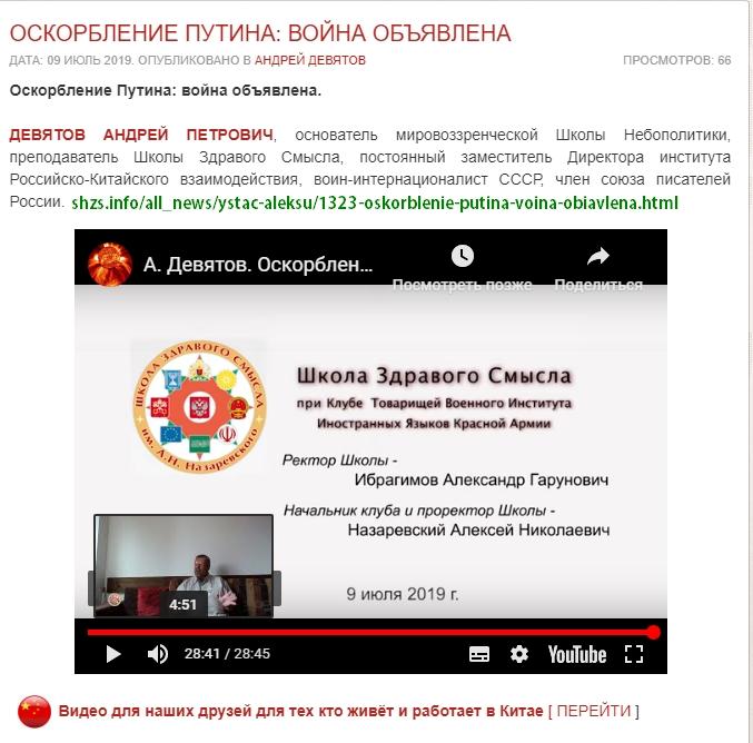 Zrzut ekranu 2019-07-11 14.11.37 szkola diewiatow