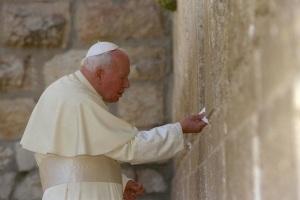 pope-john-paul-II-western-wall