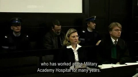 Military Academy Hospital