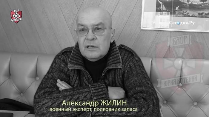 plk rez. Aleksander Zilin o Wagner Putin Diewiatow