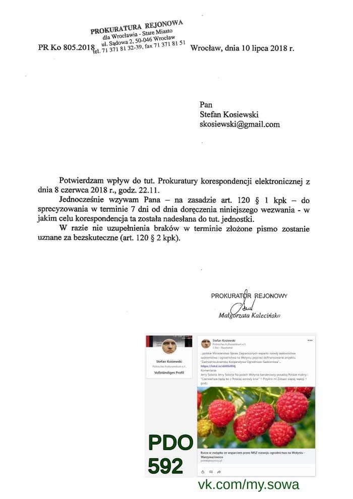 pdo592 PR Wroclaw