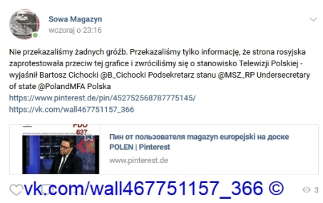 Screenshot_2018-12-20 Ściana