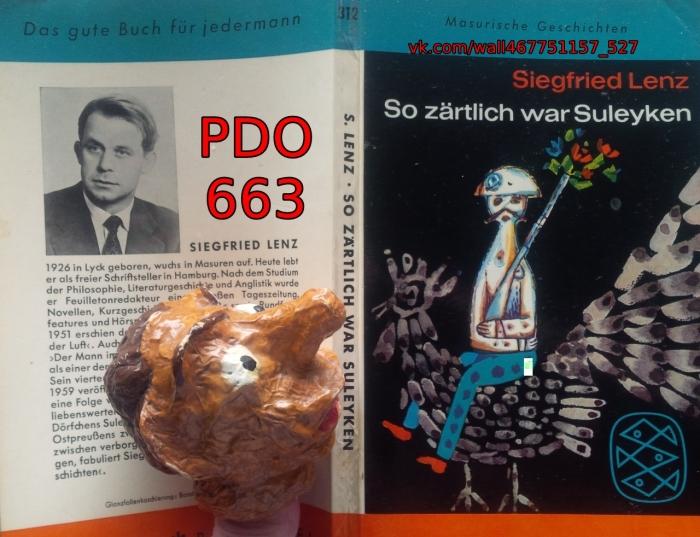 """Tak to z tym Cyrkiem  było PDO663 FO von Stefan Kosiewski ZR TW """"Balbina"""" Inwalida Intelektualna SSetKhZECh"""