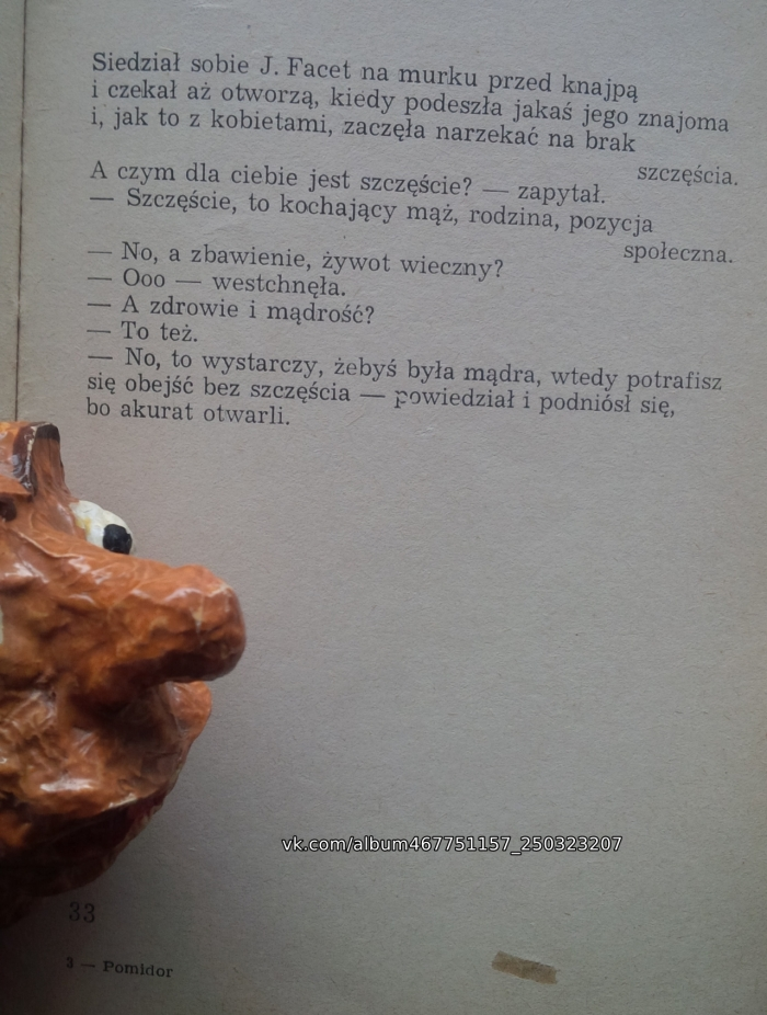 Stefan Kosiewski Pomidor wiersze Wydawnictwo Slask Katowice 1983 s. 33