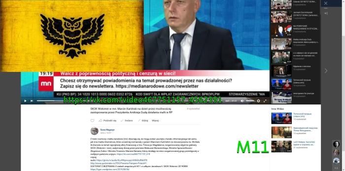 M11 Karlinski SKOK Screenshot_2019-08-07 Wideokatalog