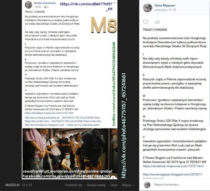 TRIADY CHINSKIE Screenshot_2019-08-01 MUSZELKI – 13 zdjęć