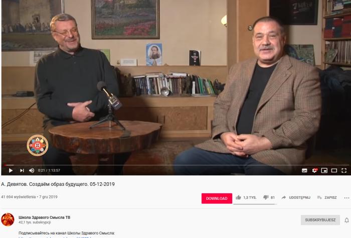 Screenshot_2019-12-14 А Девятов Создаём образ будущего 05-12-2019 - YouTube