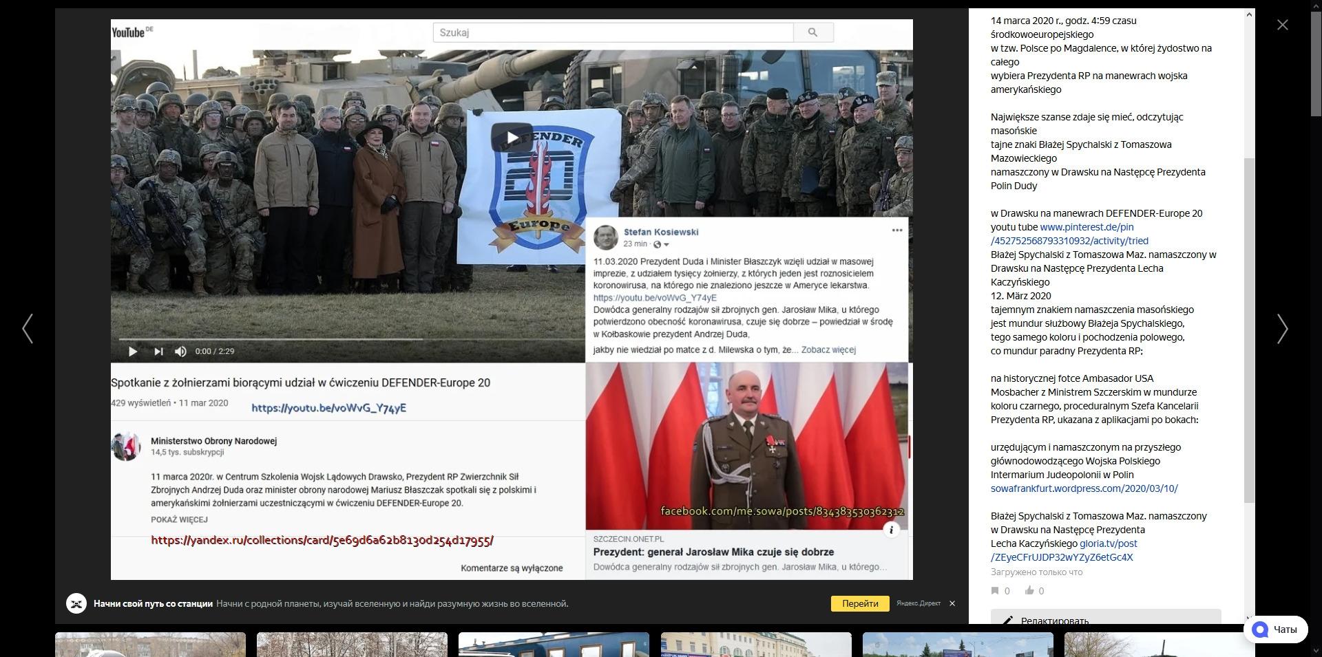 Screenshot_2020-03-12 Błogosławiona Doroto z Mątów