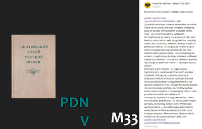 M33 PDNV Screenshot_2019-11-17 Мои картинки OBRAZKI