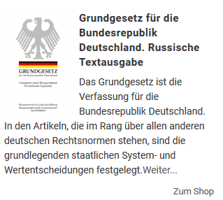 Screenshot_2020-05-05 Das Grundgesetz für die Bundesrepublik Deutschland bpb